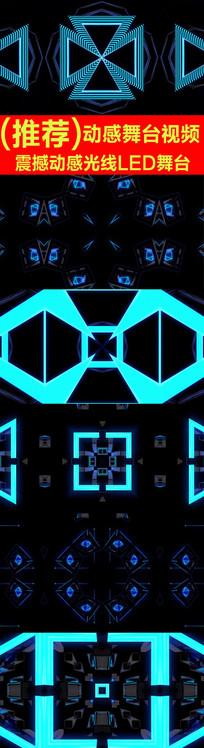 震撼动感光线LED舞台视频