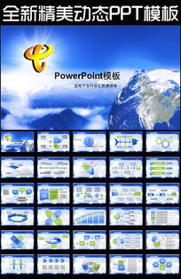 中国电信天翼工作报告年终总结计划PPT