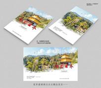 中国风水墨日本景点旅游画册封面