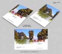 中国风水墨泰国景点旅游画册封面
