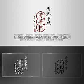 中国风唯美logo设计