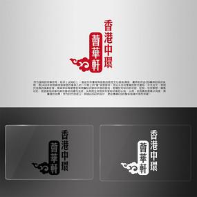 中国风祥云logo设计