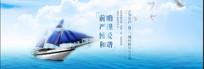 成就梦想简洁大气企业海报banner素材