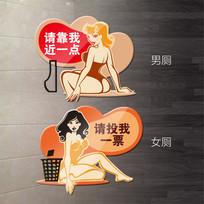 创意厕所文化标语异形贴纸矢量素材