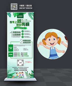春季新品上市活动促销x展架易拉宝