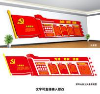党建形象墙设计