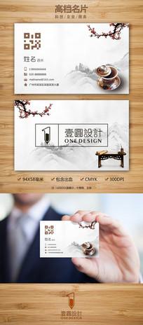 高档中国风古典名片设计