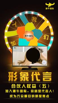 公司招聘大气微信金色海报