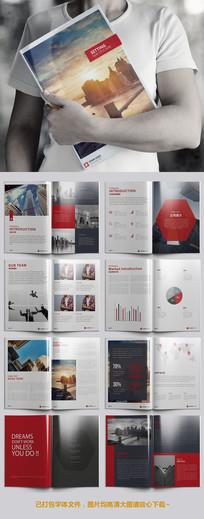 红色广告企业宣传画册设计