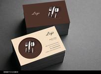 简约餐饮名片设计