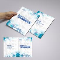 几何时尚简约企业画册封面模板设计