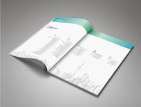 企业目录设计