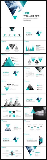 商务三角形时尚PPT模板