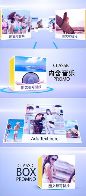 时尚3d立方体图文展示写真相册模板