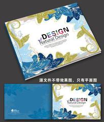 时尚画册封面设计