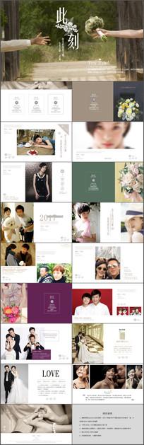 时尚浪漫婚礼开场视频电子相册PPT模板 pptx