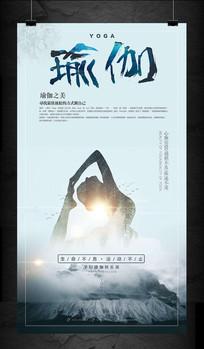 时尚清新女性瑜伽spa会馆张贴海报