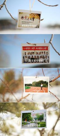同学聚会悬挂照片相册片头模板
