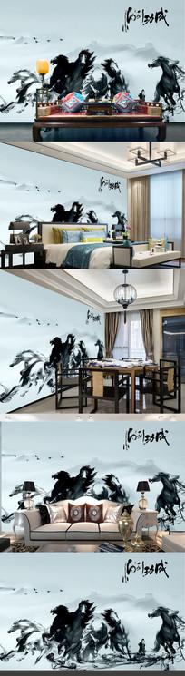 新中式水墨国画马到成功中式背景墙