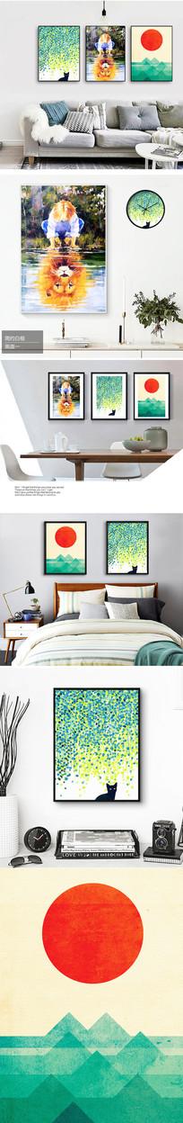 新中式天空星星狮子太阳无框画装饰画