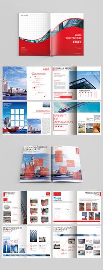 整套红色简约创意企业文化画册宣传册