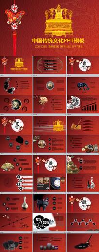 中国传统文化PPT模板
