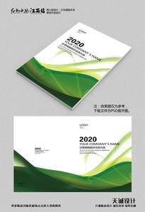 高端绿色画册封面设计