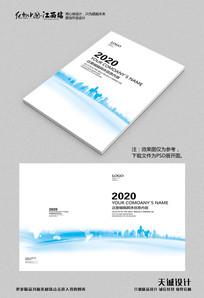 简约城市建筑画册封面设计