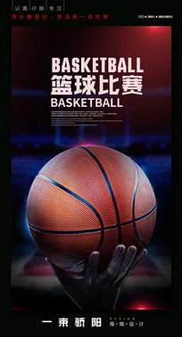 篮球海报设计