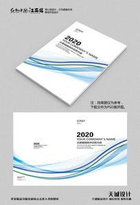 蓝色曲线画册封面设计模板
