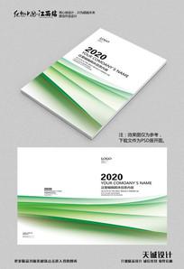 绿色曲线环保画册封面设计模板