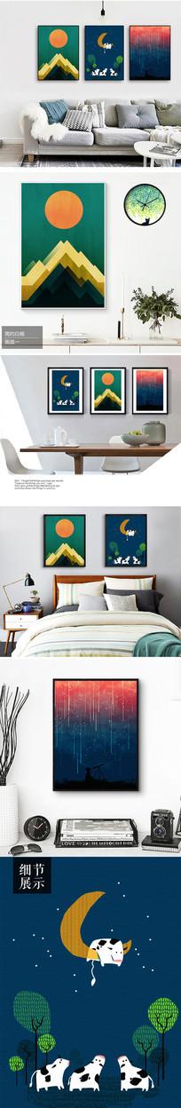 扁平化日出太阳森林装饰画