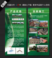 产品介绍海报设计