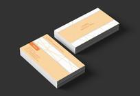 橙色线条设计简约名片