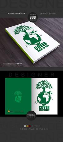 城市环保垃圾分类书籍封面