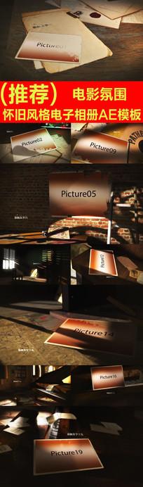 电影氛围怀旧风格电子相册AE模板