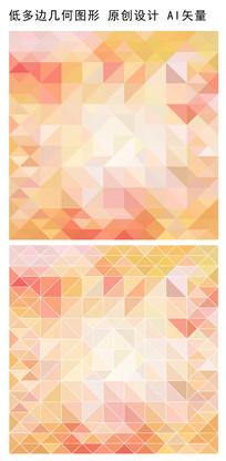 粉色立体唯美背景图案