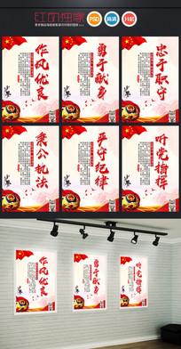 公安警察文化宣传展板设计
