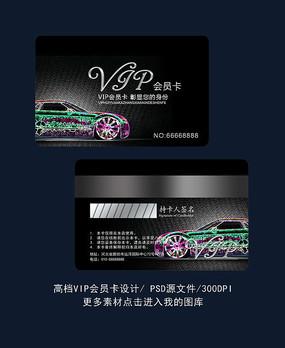 黑色汽车美容VIP会员卡设计