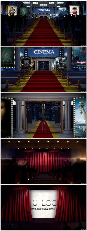 红地毯颁奖图片展示片头