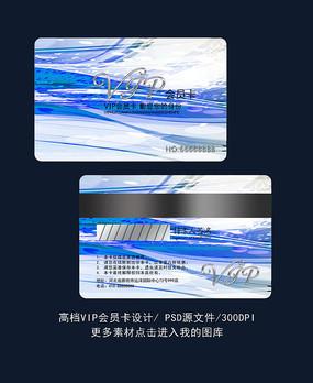 简约大气企业会员卡设计模板