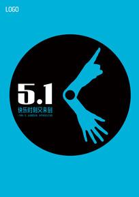 极简手表时针51节活动海报