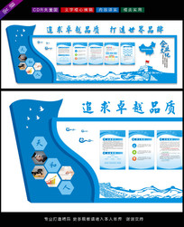 蓝色创意企业文化展板文化墙设计