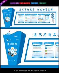 蓝色科技企业文化墙效果图