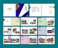 民族团结画册设计