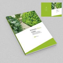 农业有机种植大棚画册封面设计