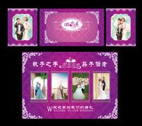 欧式玫红紫色婚礼背景板
