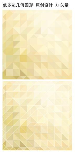 浅黄色淡雅晶格底图