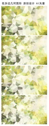 清新浅绿色低多边形晶格背景