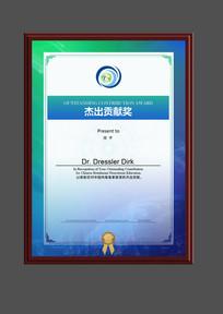 荣誉证书模版设计